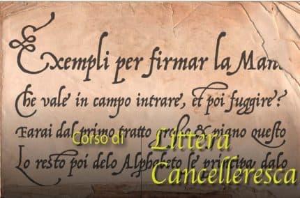 Corso Intensivo di Littera Cancelleresca, Roma, 29-30 settembre 2018