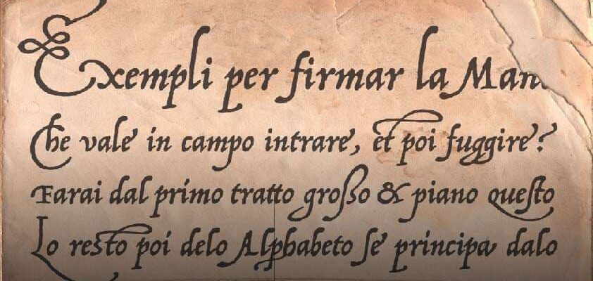 locandina cancelleresca San Daniele